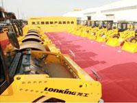 龙工路面机械三大系列新产品震撼上市