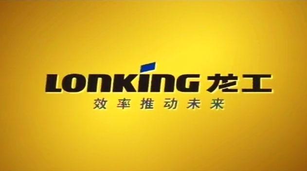 公司宣传片