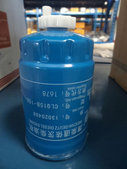 Filtro diesel del CDM833
