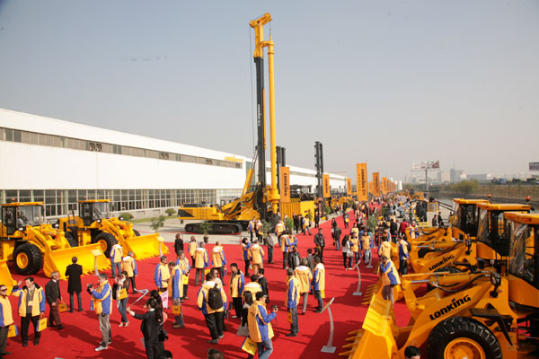 exhibition area2
