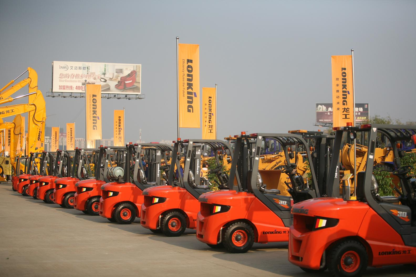forklift exhibition