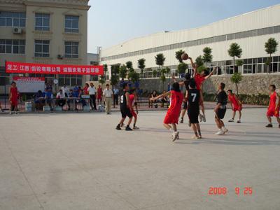 男子篮球赛