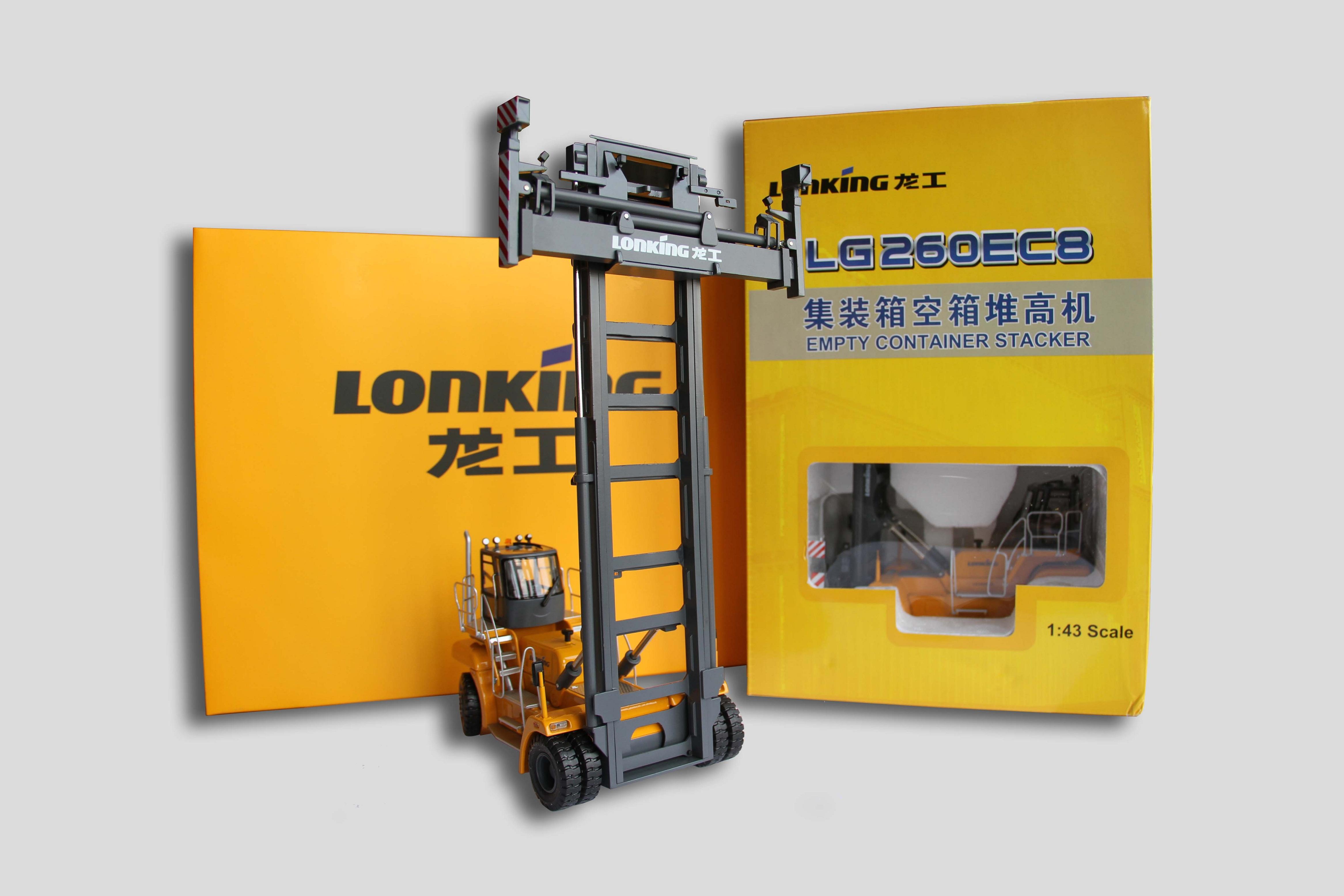 LG260EC8集装箱空箱堆高机车模