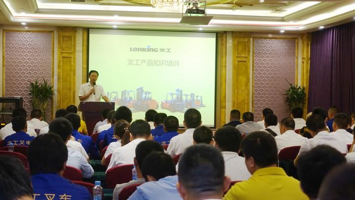 龙工叉车产品知识培训南昌站 (2)