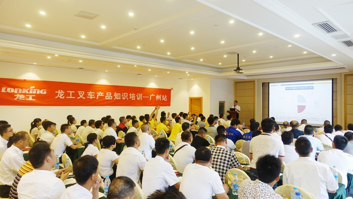 龙工叉车产品知识培训广州站 (2)