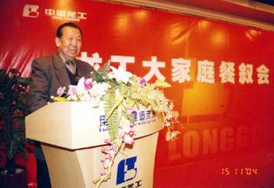 上海叉车工招聘_齐心协力 共创辉煌_公司新闻_新闻媒体_龙工(上海)叉车有限公司
